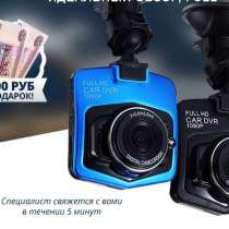 Видеорегистратор Mini DVR, в Москве