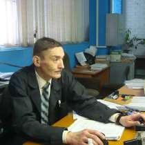 Просто Сергей, 49 лет, хочет пообщаться, в Екатеринбурге