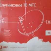 Спутниковое ТВ МТС + приставка, в Норильске
