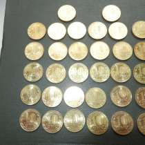 Монеты 10руб гвс универсиада в красноярске пара, в Москве