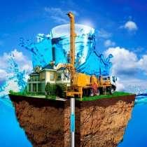Бурение скважин на воду любой сложности, в Дзержинске