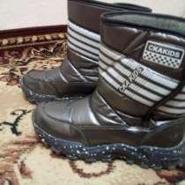 Детская обувь, в Феодосии