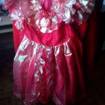 Праздничное платье, в Добрянке