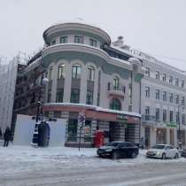 Офисное помещение, 400 м², в Казани