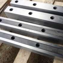 Купить ножи для гильотинных ножниц 550 60 16 по наличию от з, в Балашихе