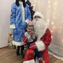 Дед Мороз и Снегурочка. Сказка уже стучится в дом, в Новосибирске
