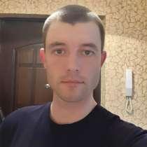 Андрей, 30 лет, хочет познакомиться – Познакомлюсь с девушкой, в г.Ереван