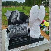 Памятники с пейзажами. Ритуальные памятники с доставкой, в г.Киев