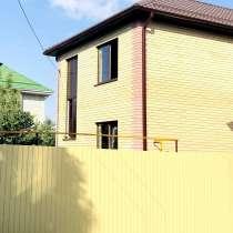 2 эт дом 110м2 с газом в Краснодаре, в Краснодаре