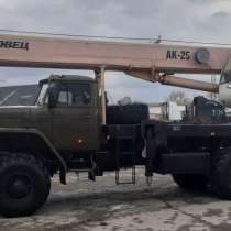 Продам автокран Ивановец, Урал, 25тн-31м, новая резина, в Тюмени