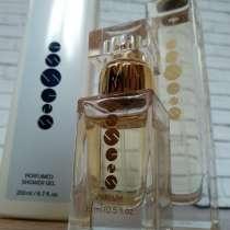 Элитный чешский парфюм (эквиваленты брендовых ароматов), в Краснодаре