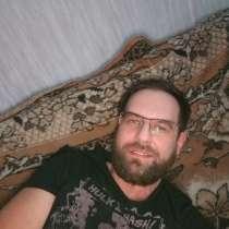 Алексей, 37 лет, хочет познакомиться – Алексей, 37 лет, хочет пообщаться, в Санкт-Петербурге
