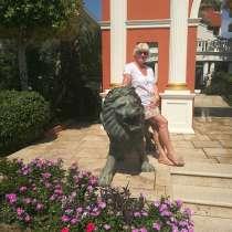 Валентина, 60 лет, хочет пообщаться, в г.Таллин