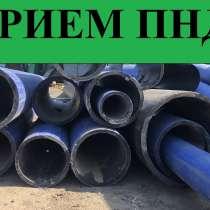 Куплю на переработку отходы ПНД труб, в Москве