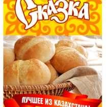 Мука пшеничная Сказка 2019, в г.Петропавловск