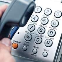 Ремонт и подключение стационарных телефонов, в Москве
