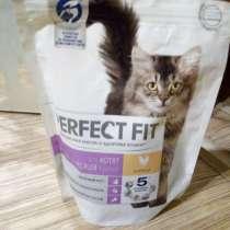 Продам корм для котят проплан сухой, в Туле