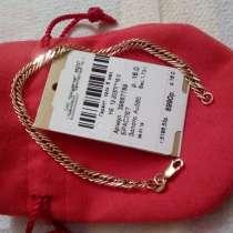 Золото. браслет, размер 16, в Оренбурге