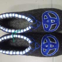 Валяная обувь тапки и Чуни (полу-валенки), в Чебоксарах
