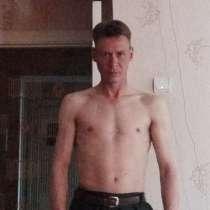 Коля, 39 лет, хочет познакомиться – Коля, 39 лет, хочет познакомиться, в г.Степногорск