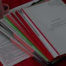 Документы по пожарной безопасности и охране труда, в Ревде