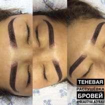 Перманентный макияж, в г.Атырау