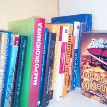 Продам собрание книг, в Перми
