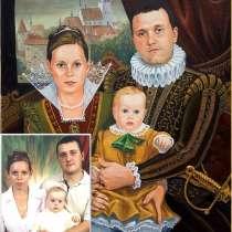 Картина портрет на заказ подарок, в г.Кохтла-Ярве