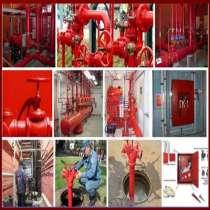 Установка и продажа противопожарных систем, в г.Ашхабад