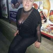Irlna Moshko, 53 года, хочет познакомиться – Irlna Moshko, 53 года, хочет познакомиться, в г.Stare Czarnowo