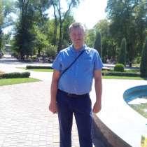 Юрий, 40 лет, хочет познакомиться – Юрий, 40 лет, хочет познакомиться, в г.Кривой Рог