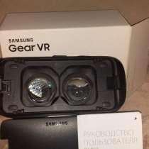 Samsung Gear VR SM - R323, в Алуште