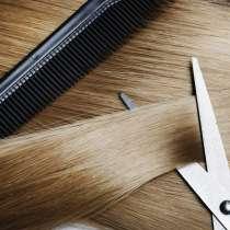 Продать волосы Новосибирск дорого, в Новосибирске