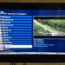 Ip/tv, в Ефремове