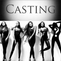 Открыт кастинг в модельное агентство, в г.Бишкек