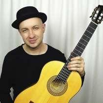 Уроки гитары. Пробный урок бесплатно, в Санкт-Петербурге