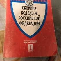 Книги, в Гатчине