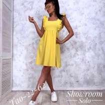 Женское платье размер 46 цена 500, в Кемерове