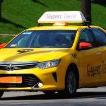 Аренда авто для работы в такси, в Новороссийске