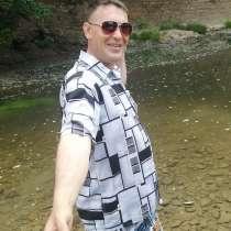 Олег, 40 лет, хочет пообщаться, в Южно-Сахалинске