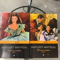 Книги унесённые ветром, в Санкт-Петербурге