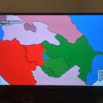 Телевизор, в г.Ереван