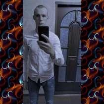 Александр, 23 года, хочет пообщаться – Александр, 50 лет, хочет пообщаться, в г.Познань