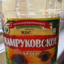 Масло подсолнечное Мамруковское, в Краснодаре