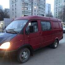 Газ 2705, в Москве