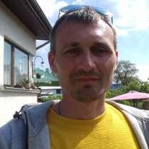 Kolja, 37 лет, хочет пообщаться, в г.Прага