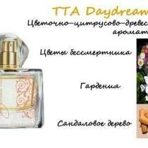 Парфюмерная вода Avon Daydream, в Нижнем Новгороде