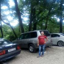 Zaxar, 41 год, хочет пообщаться, в Москве