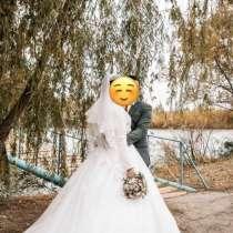 Свадебное платье, в Москве