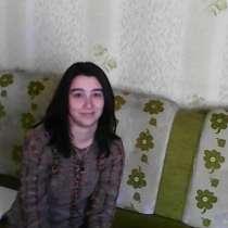 Kate, 25 лет, хочет пообщаться, в г.Поти